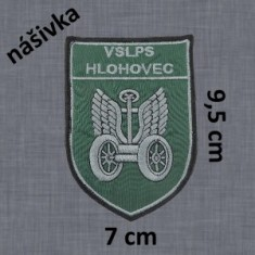 Nášivka VSLPS Hlohovec