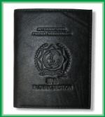 Peňaženka razená koža SLS